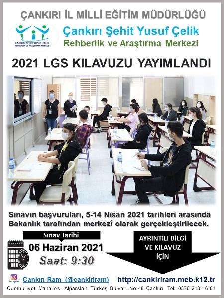 2021/04/1618212780_lgs_2021.jpg