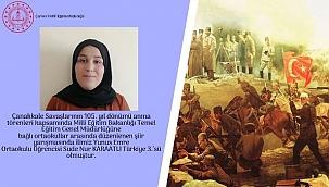 Sude Nur Karaatlı'dan Türkiye Üçüncülüğü