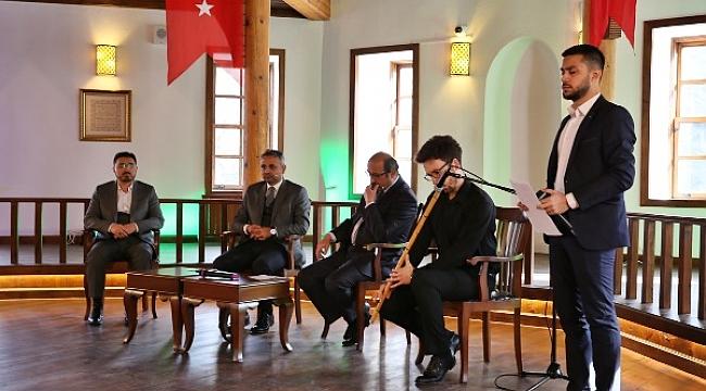 Darü'l-Hadis'te 18 Mart Çanakkale Zaferini Anma ve Şehitlere Dua Programı
