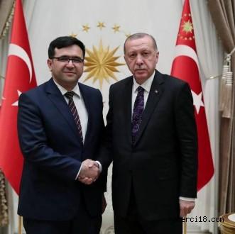 Ak Parti Çankırı İl Başkanlığı İl Yönetim Kurulu Asil ve Yedek Listesi