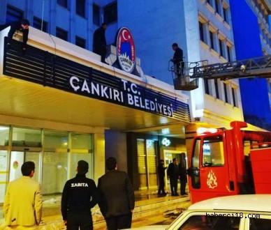 Allaha Şükürler Olsun, Çankırı Belediye Sarayı Tabelası T.C Çankırı Belediyesi Olarak Değiştirildi (Özel Haber)