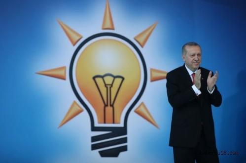 Çankırı AK Parti İl, İlçe, Belde Belediye Başkan Adayları Açıklandı