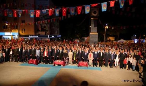 Çankırıda 15 Temmuz Demokrasi ve Milli Birlik Günü Yâd Edildi